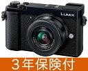 [3年保険付] Panasonic LUMIX GX7 MarkIII ブラック標準ズームレンズキット DC-GX7MK3K-K [02P05Nov16]