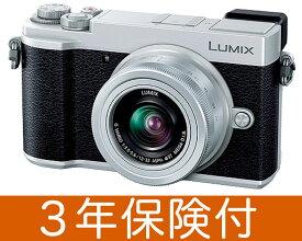 [3年保険付] Panasonic LUMIX GX7 MarkIII シルバー標準ズームレンズキット DC-GX7MK2K-K [02P05Nov16]