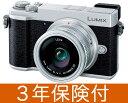 [3年保険付] Panasonic LUMIX GX7 MarkIII シルバー単焦点ライカDGレンズキット DC-GX7MK3L-S [02P05Nov16]