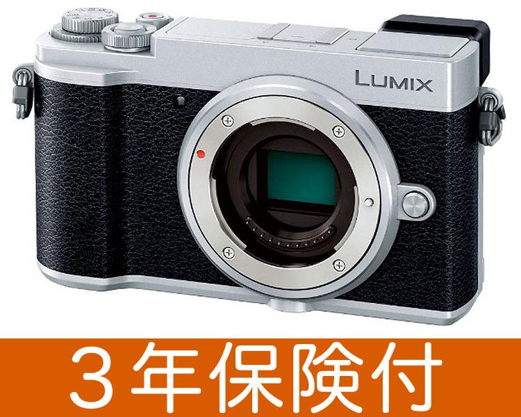 [3年保険付] Panasonic LUMIX GX7 MarkIII シルバーボディー DC-GX7MK3-S [GX7 Mark3 Silver] [02P05Nov16]