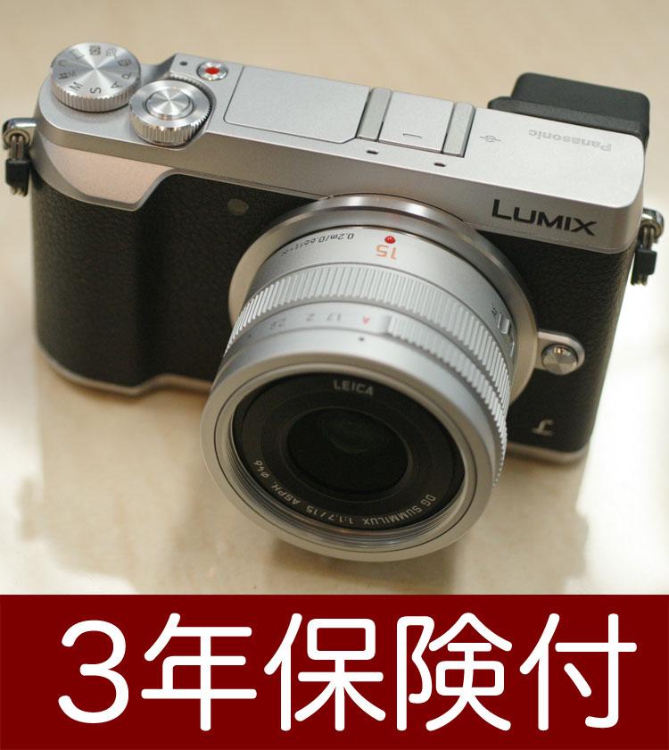 [3年保険付]Panasonic LUMIX GX7 MarkII シルバー単焦点ライカDGレンズキット『即納〜2営業日後の発送』DMC-GX7MK2K-K[GX7 Mark2 Silver + LEICA DG SUMMILUX 15mm / F1.7 ASPH.(H-X015)][02P05Nov16]
