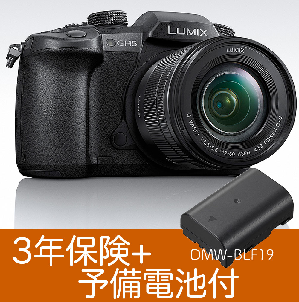 [3年保険+予備バッテリー付]Panasonic LUMIX GH5M レンズキット DC-GH5M『1〜3営業日後の発送』DC-GH5 Body + LUMIX G VARIO 12-60mm / F3.5-5.6 ASPH./POWER O.I.S.(H-FS12060)[02P05Nov16]