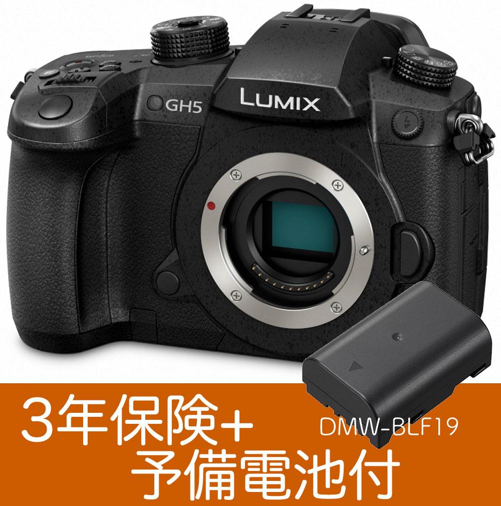 [3年保険+予備バッテリー付] Panasonic LUMIX GH5 ミラーレス一眼カメラボディー(DC-GH5 Body)[02P05Nov16]