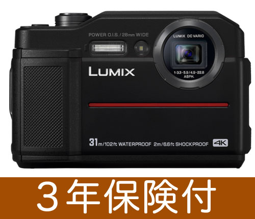 [3年保険付] パナソニック LUMIX FT7 ブラックデジタルカメラ DC-FT7-K『2018年10月18日発売予定』[02P05Nov16]