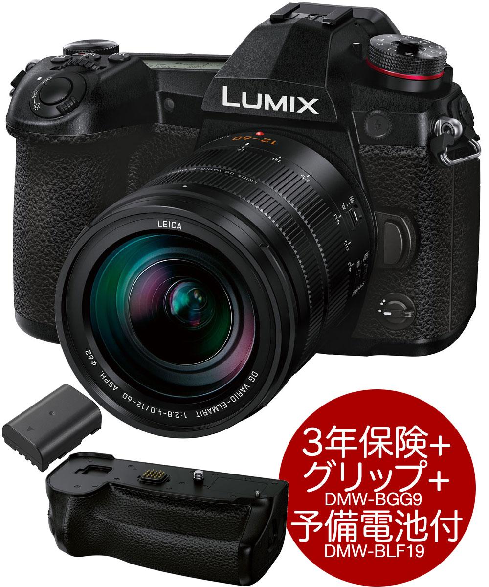 [3年保険+DMW-BGG9バッテリーグリップ+予備バッテリー付] Panasonic LUMIX G9 PRO レンズキット G9PRO Body + ライカDG標準ズームレンズ[02P05Nov16]