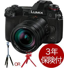 [3年保険+リモートキット+SIRUI付] Panasonic LUMIX G9 PRO レンズキット (DC-G9L-K)+リモート用Webカメラキット+SIRUI三脚付属 G9PROボディ+ライカDG標準ズームレンズ+リモート用Webカメラキット+SIRUI三脚付属[02P05Nov16]
