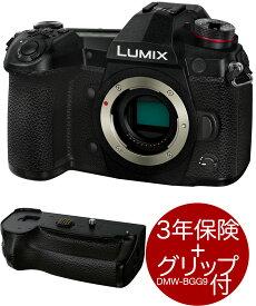 [3年保険+バッテリーグリップ+予備電池付] Panasonic LUMIX G9 PRO ボディー + バッテリーグリップDMW-BGG9 + DMW-BLF19 付属 [02P05Nov16]