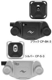 [ゆうパケット選択で送料無料] ピークデザイン キャプチャー クイックリリースベース&プレートセット Peak Design CP-BK-3ブラック/CP-S-3シルバー [02P05Nov16]