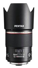 ペンタックスHD PENTAX-D FA645 MACRO 90mmF2.8ED AW SR中望遠交換レンズ645D用『1〜3営業日後の発送』[柔らかな描写から、シャープで硬質な描写まで表現できる、ポートレイト、風景、静物写真などの様々な撮影におすすめのPENTAX 645D用中望遠レンズ。]【smtb-TK】[fs01gm]