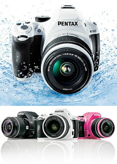 "PENTAX k-50 Lens Kit ( smc PENTAX-da L 18-55 mm F3.5-5.6AL WR with ) ""quick delivery-2 business days after shipping, fs3gm"