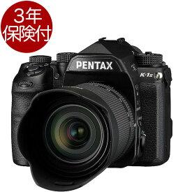 [3年保険付] PENTAX K-1 MarkII 28-105WR レンズキット[02P05Nov16]