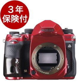 [3年保険付] PENTAX K-1 Mark II J limited 01 Scarlet Rouge K-1 マーク2 スカーレットルージュボディー『受注生産約6週間ほど』[02P05Nov16]