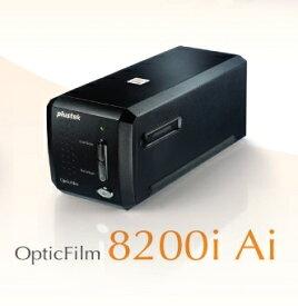 プラステック オプティックフィルム8200i Ai [7200ppi高画質フィルムスキャナ・スキャニングソフト 「SilverFast Ai Studio 8(日本語表記対応)」を同梱][02P05Nov16]