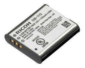 RICOH 充電式バッテリー DB-110 Li-Ion 充電池[02P05Nov16]