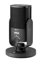 RODE NT-USB Mini (0698813006687)ロード マイクロフォンNTUSBmini USB接続のスタジオマイクロフォン[02P05Nov16]