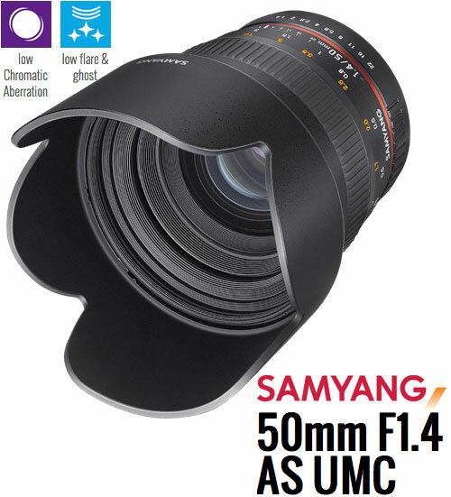 [3年保険付]【棚ズレ品処分特価】Samyang Optics 50mm F1.4 AS UMC『即納〜3営業日後の発送』ボケ味を活かせる大口径1:1.4フルサイズセンサー対応マニュアルフォーカス標準レンズ【RCP】[fs04gm][02P05Nov16]
