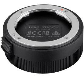 SAMYANG レンズステーション Sony E USBケーブル付JAN:8809298880996 [02P05Nov16]