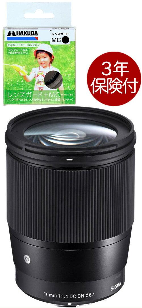 [3年保険付] SIGMA 16mm F1.4 DC DN | Contemporary マイクロフォーサーズ/APS-CソニーEマウント高性能大口径広角レンズ[02P05Nov16]