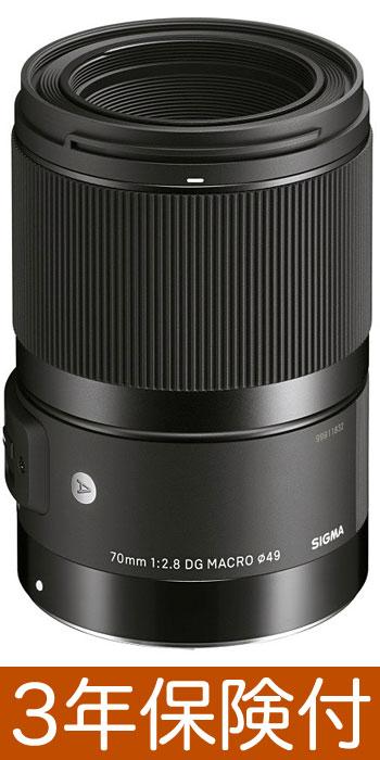 SIGMA SIGMA 70mm F2.8 DG MACRO | Art 1:1 シグマ等倍マクロレンズ『Canon 2018年5月25日/Sigma 6月22日/ソニーE 未定』[02P05Nov16]