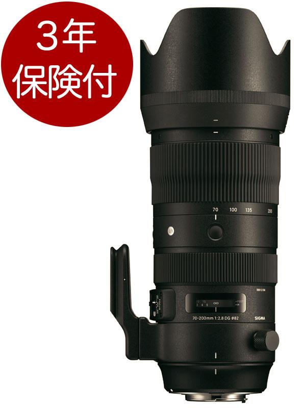[3年保険付] SIGMA 70-200mm F2.8 DG OS HSM | Sports シグマ / ニコン(2月22日発売) / キヤノン用大口径望遠ズームレンズ[02P05Nov16]