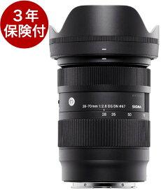 SIGMA 28-70mm F2.8 DG DN|Contemporary フルサイズミラーレス一眼対応標準ズームレンズ ソニ−Eフルサイズマウント[02P05Nov16]