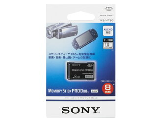 "Sony Memory Stick PRO Duo 8 GB Sony MS-MT8G ""quick delivery-2 business days after shipping,"