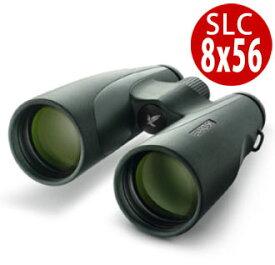 [日本正規代理店の保証付] スワロフスキー SLC 8x56 グリーン 8倍大口径双眼鏡 4907990300720 [02P05Nov16]