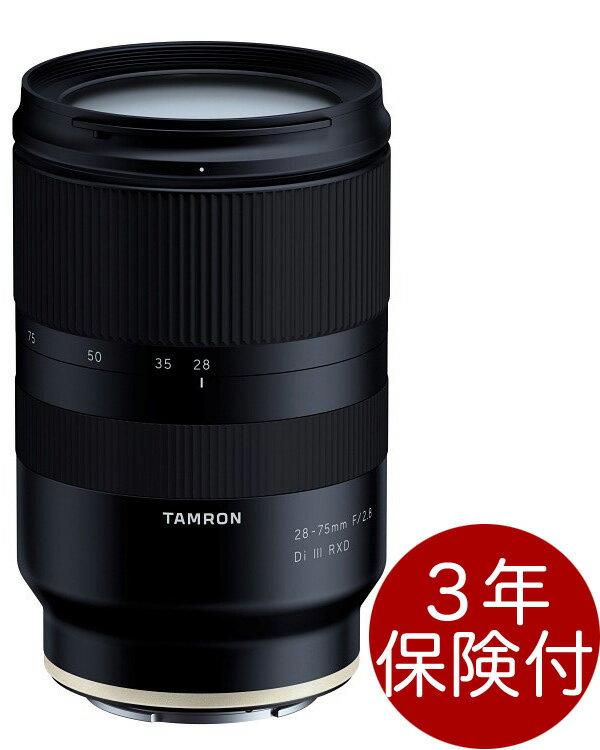 [3年保険付]タムロン 28-75mm F/2.8 DiIII RXD (Model A036)フルサイズ対応ソニーEマウント大口径標準ズームレンズ『納期1-2ヶ月ほど』 [02P05Nov16]