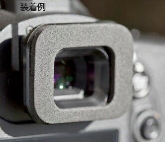 It is used by the eye piece fs3gmHYDROPHOBIA series for thinkTANKphoto EP-CX Canon EOS 1DX EOS 5Dmark3 Sony a77 single-lens reflex cameras