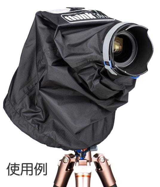 thinkTANKphoto Emergency Rain Cover Small カメラ用レインコートレインカバー[02P05Nov16]