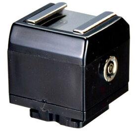 ユーエヌ UN-7411ホットシューアダプター[X接点のないカメラにホットシュー経由でX接点をつけるアダプタ][02P05Nov16]