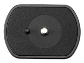 Velbon EXシリーズ用スペアクイックシュー QB-46『即納〜3営業日後の発送』クイックリリースプレート【RCP】[fs04gm][02P05Nov16]
