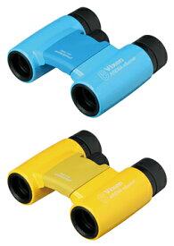 Vixen アリーナH6x21WP 『即納可能』POPなカラーと210gコンパクトフォルムの防水双眼鏡!明るく広い範囲を見渡せてライブ等におすすめ[P19Jul15]