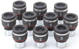 Vixen 接眼レンズSLVアイピース『1~3営業日後の発送』SLV2.5mm/SLV4mm/SLV5mm/SLV6mmSLV9mm/SLV10mm/SLV12mm/SLV15mm/SLV20mm/SLV25mm【RCP】[fs04gm][02P05Nov16]