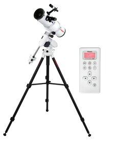 Vixen AP-R130Sf・SM赤道儀付き130mm反射式天体望遠鏡 星雲や星団など淡く輝く天体まで 13cm望遠鏡と追尾モーター + StarBook One付きAP-SM赤道儀セットNo.39979-6 [02P05Nov16]