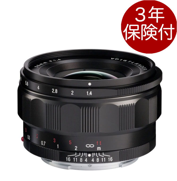 [3年保険付] Voigtlander NOKTON classic 35mm F1.4 Sony Eマウント フォクトレンダー ノクトン35mm F1.4 大口径マニュアルフォーカスレンズ【RCP】[fs04gm][02P05Nov16]