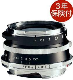 [3年保険付]Voigtlander ULTRON Vintage Line 35mm F2 Aspherical VM ライカMマウント フルサイズ対応広角レンズ [02P05Nov16]