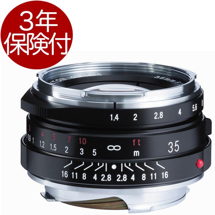 [3年保険付] フォクトレンダー ノクトンクラシック 35mm/F1.4 II MC (マルチコート) VMマウント『2019年6月発売予定』[02P05Nov16]