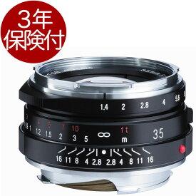 [3年保険付] フォクトレンダー ノクトンクラシック 35mm/F1.4 II MC (マルチコート) VMマウント『即納』【あす楽対応】[02P05Nov16]