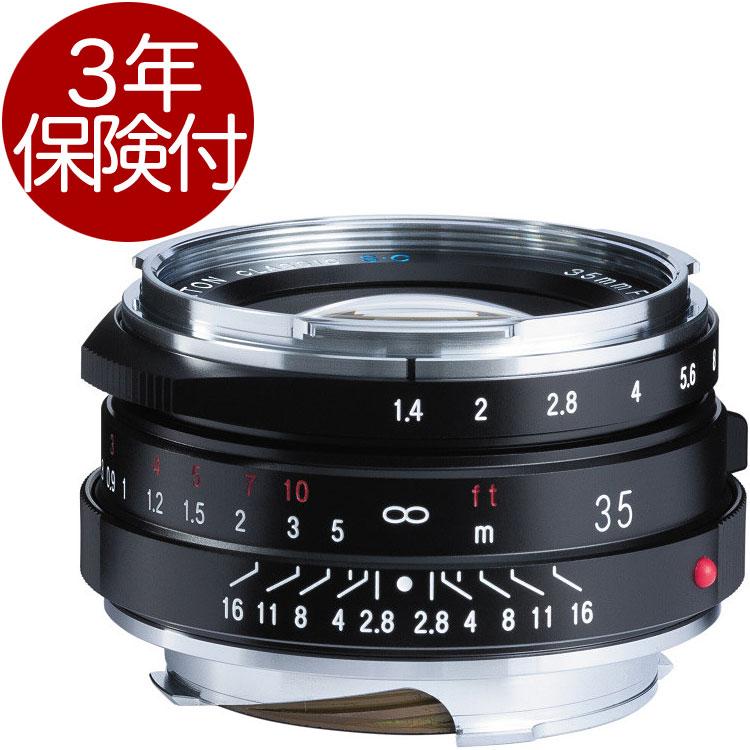 [3年保険付] フォクトレンダー ノクトンクラシック 35mm/F1.4 II SC (シングルコート) VMマウント『2019年6月発売予定』[02P05Nov16]