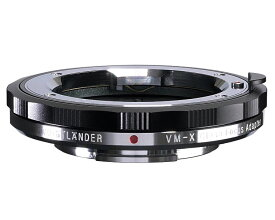 Voigtlander VM-X Close Focus Adapter ライカMマウントレンズ→富士フィルムXマウントクローズフォーカスマウントアダプター『取寄せ納期1−2週間程度』[02P05Nov16]
