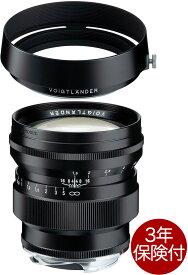 [3年保険付]NOKTON Vintage Line 75mm F1.5 Aspherical VMマウントレンズ ブラック 4530076132375 フォクトレンダー Vintage Line Black Lens [02P05Nov16]
