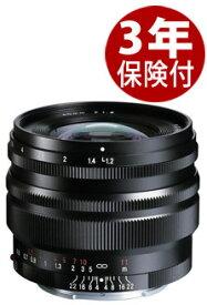(4530076233140) Voigtlander NOKTON 40mm F1.2 Aspherical SE Sony Eマウント『2020年6月24日発売予定』ソニーEマウント用大口径単焦点レンズ スチルエディション [02P05Nov16]