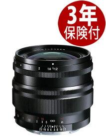 Voigtlander (4530076233157) NOKTON 50mm F1.2 Aspherical SEシリーズ Sony Eマウント『2020年7月23日発売』ソニーEマウント用大口径単焦点レンズ スチルエディション [02P05Nov16]