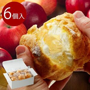 特価おつとめ品!賞味期限間近2020/8/6アップルシュークリーム甘酸っぱい国産りんごの果肉ジャムをたっぷりとシュークリーム/りんご/景品/スイーツ/ギフト/Gift/贈り物