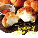 あす楽 マスカルポーネとクリームチーズをブレンドしたティラミスシュークリーム 6個入もっちり食感のシュー生地とた…