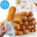 あす楽 メガ盛り 送料無料 食べ方次第でシュークリームにもシューアイスにもなるシュークリーム600g 15本シュークリー…
