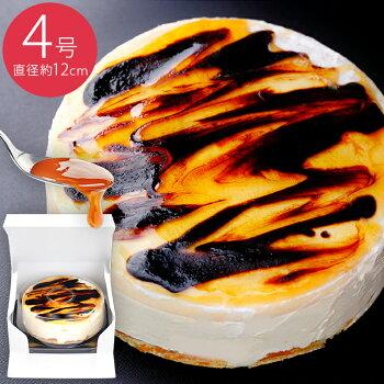 天使のプリンケーキ