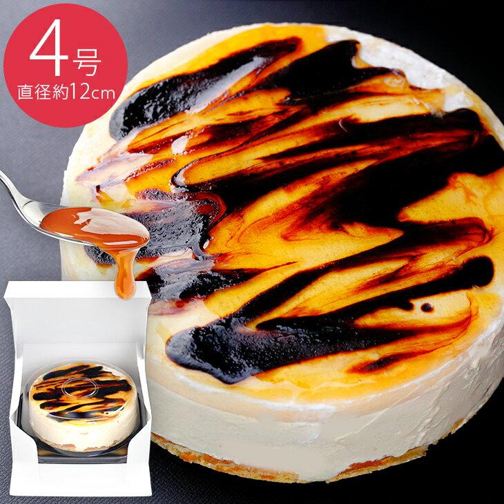 【やっと再販が実現しました】ほろ苦いカラメルムースがアクセントのプリンケーキ別添えのカラメルソースで香ばしさをお楽しみくださいお持ち寄りに最適な4号サイズ