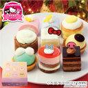 ◆【誕生日ケーキ】サンリオキャラクターズ プチ・ガトー(9個)sanrio/スイーツ/洋菓子/ケーキ/アソート/セット/詰め合…
